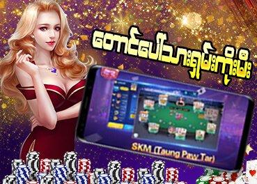 Boya poker online